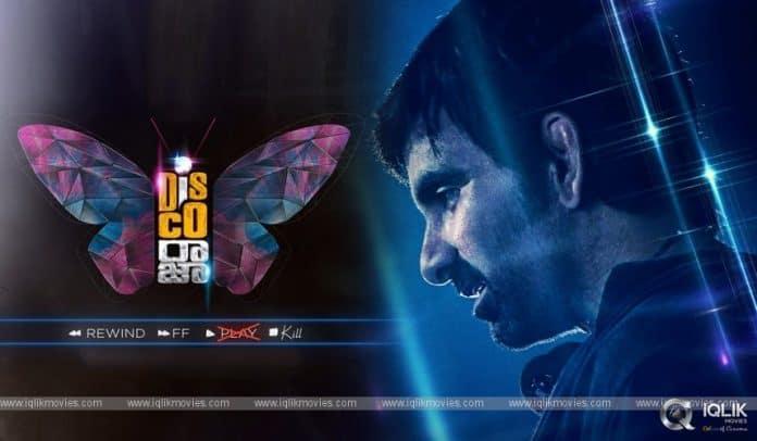 Disco Raja (Telugu) Ringtones and BGM Download