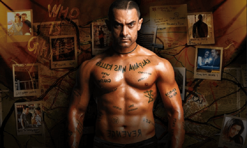 Ghajini Movie Ringtones download