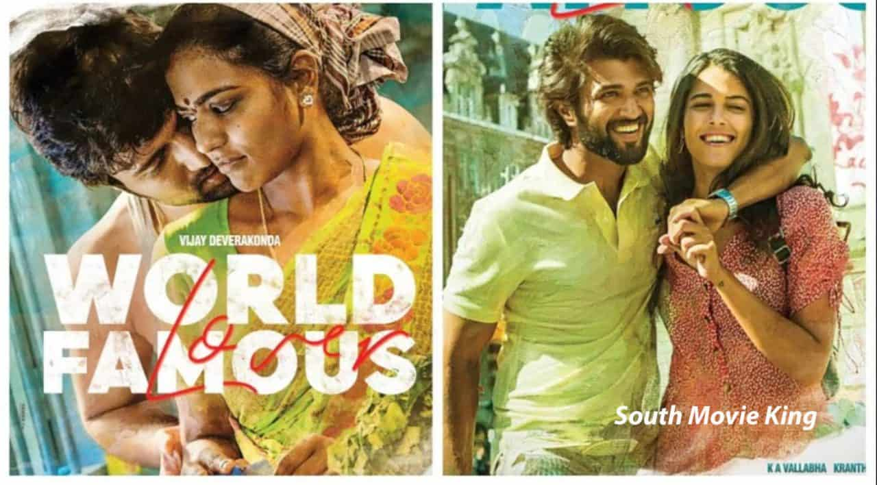 World Famous Lover Movie Ringtones Download