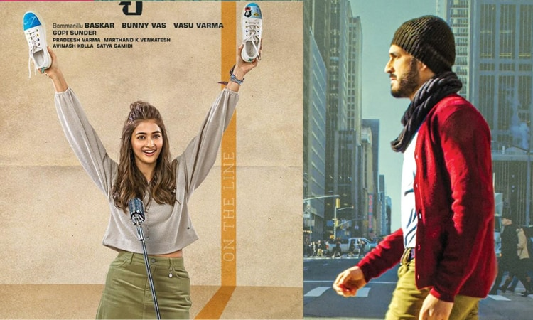 Most Eligible Bachelor Movie Ringtones And Bgm