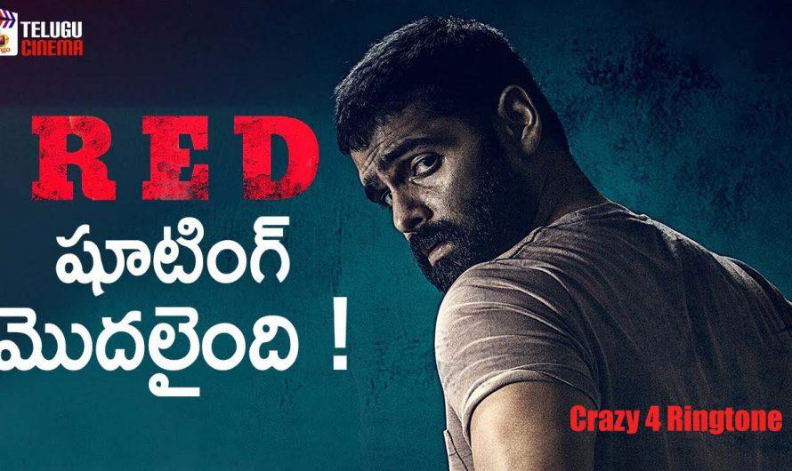 RED Telugu Ringtones Bgm Download