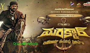 Marakkar Movie BGM Ringtones