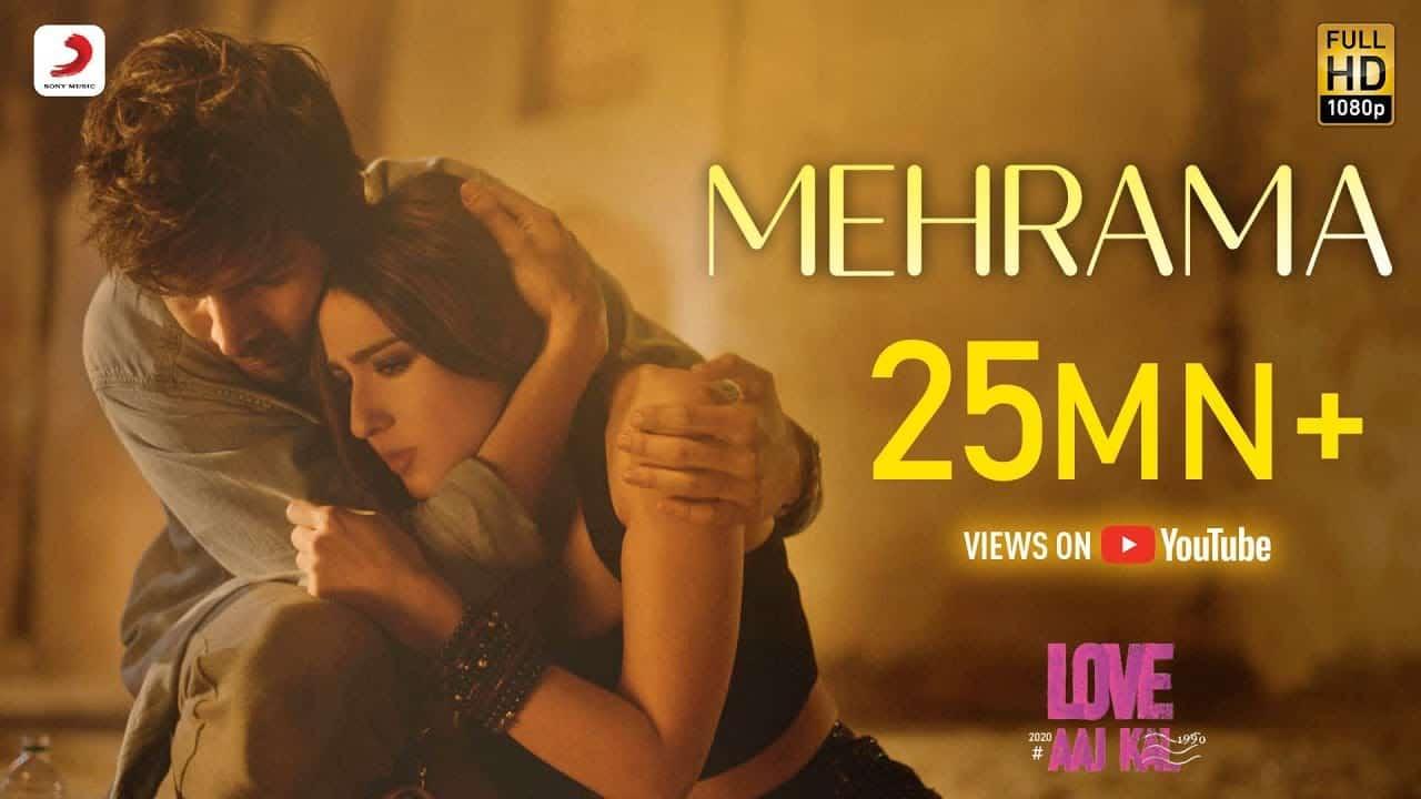 Love Aaj Kal Mehrama Song Ringtones Download