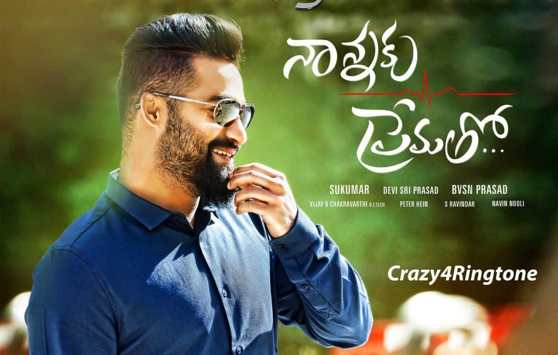 Nannaku Prematho Movie Ringtones