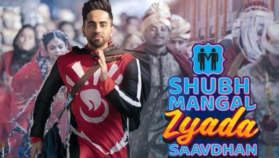 Shubh Mangal Zyada Saavdhan Movie Ringtones