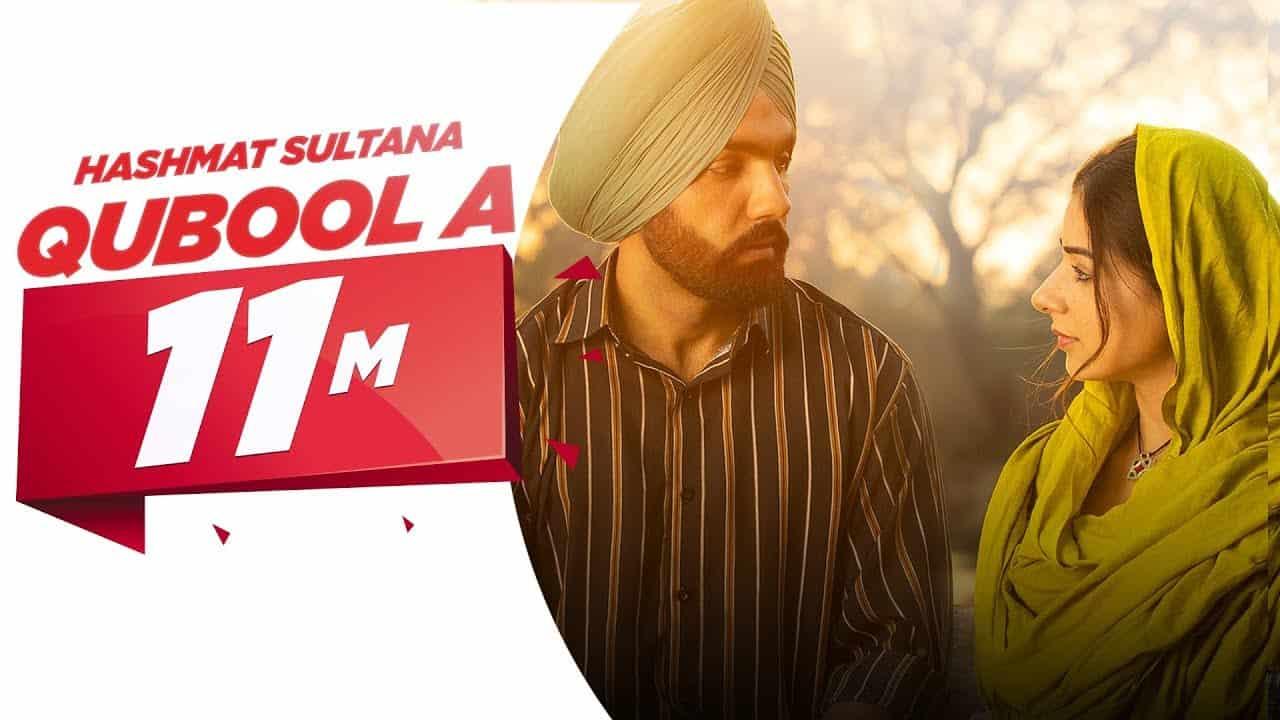 Qubool A  Ammy Virk Punjabi Song Ringtones