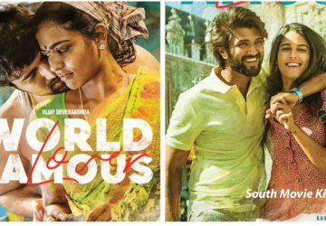 world famous Lover movie ringtones