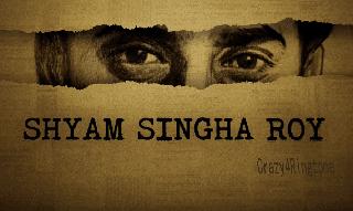 Shyam Singha Roy Telugu Movie Ringtones BGM